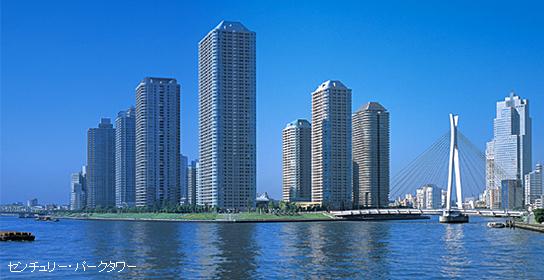 湾岸タワマン時代の先駆けとなったセンチュリーパークタワー(中央)