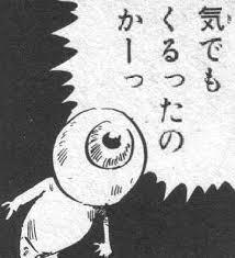 所長(イメージ)