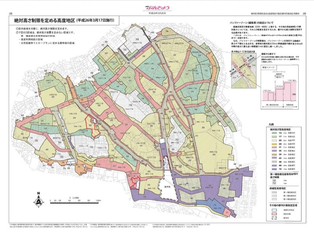 文京区絶対高さ制限図 ル・サンクの位置する小石川2丁目は22mと定められた(区報ぶんきょう2014/3/20より)